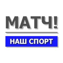Тв онлайн прямой эфир твц канал